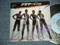 "ラッツ&スター RATS & STAR (シャネルズ The CHANELS) - A) グラマー  GUY  B) GLAMOUR GAY (English Version)   (Ex++/Ex+++)/ 1984 JAPAN ORIGINAL ""PROMO Only""  Used  7""Single"