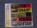 "井上宗孝とシャープ・ファイブ MUNETAKA INOUE & HIS SHARP FIVE -  YOUNG GUITAR 1 (若いギター1)(SEALED)  / 2008 JAPAN ""BRAND NEW SEALED"" CD"