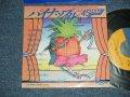 """フレッシュ・マーメイド FRESH MARMAIDE   - A) パイナップル・オン・45 rpm (松田聖子ヒット・メドレー) B) 両手いっぱいの LOVE SONG(Ex++/Ex+++) / 1980'sJAPAN ORIGINAL Used 7"""" シングル Single"""