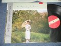 "大貫妙子 TAEKO OHNUKI - スライス・オブ・ライフ A SLICE OF LIFE ( MINT-/MINT) / 1987 JAPAN ORIGINAL ""PROMO"" Used LP with OBI"