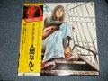 よしだ たくろう 吉田拓郎 TAKURO YOSHIDA - 人間なんて(with POSTER)  (Reissue)(MINT-/MINT-)/ 1979 Version JAPAN REISSUE Used LP with OBI