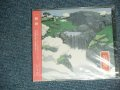 "姫神 HIMEGAMI - シード  ( SEA;LED) / 1999 JAPAN ORIGINAL ""Brand New SEALED"" CD"
