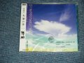 "姫神 HIMEGAMI - 風の縄文 II 久遠の空  ( SEA;LED) / 1997 JAPAN ORIGINAL ""Brand New SEALED"" CD"