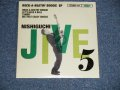 "NISHIGUCHI JIVE FIVE 5 - ROCK-A-BEATIN' BOOGIE  EP (NEW ) / 1996 JAPAN ORIGINAL ""brand new""  7"" EP"