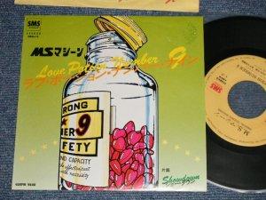 """画像1: MS マシーン MS MACHINE - A)ラブ・ポーションNo.9 LOVE POTION No.9  B) ショー・ダウン SHOWDOWN (Ex++/MINT-)  / 1979 JAPAN ORIGINAL Used 7"""" Single"""