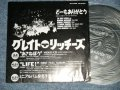 "グレイト・リッチーズ   GREAT RICHIES - A) どーもありがとう (Ex+++/MINT-)  / JAPAN ORIGINAL ""PROMO ONLY"" Used 7"" Single Flexi-Disc  EDSP"