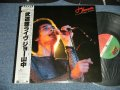 ジョー山中 JOE YAMANAKA   - LIVE AT NIPPON BUDOKAN 武道館ライヴ ( MINT-/MINT)  / 1978 JAPAN ORIGINAL  Used LP+OBI   with BOOKLET