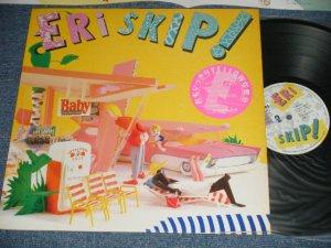 画像1: ERI エリ(菅井エリ) - スキップ! SKIP!  (MINT/MINT)  / 1985 JAPAN ORIGINAL Used LP   with SEAL OBI