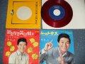 """坂本 九  KYU SAKAMOTO - A) レット・キス(ジェンカ)  B)皆んなで笑いましょ( Ex-/Ex++) / 1966 JAPAN ORIGINAL RED WAX 赤盤 Used  7"""" シングル Single"""