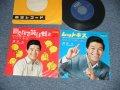 """坂本 九  KYU SAKAMOTO - A) レット・キス(ジェンカ)  B)皆んなで笑いましょ( Ex-/Ex++) / 1966 JAPAN ORIGINAL Used  7"""" シングル Single"""