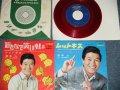 """坂本 九  KYU SAKAMOTO - A) レット・キス(ジェンカ)  B)皆んなで笑いましょ( Ex/Ex+) / 1966 JAPAN ORIGINAL RED WAX 赤盤 Used  7"""" シングル Single"""