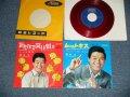 """坂本 九  KYU SAKAMOTO - A) レット・キス(ジェンカ)  B)皆んなで笑いましょ( Ex++/Ex++) / 1966 JAPAN ORIGINAL RED WAX 赤盤 Used  7"""" シングル Single"""