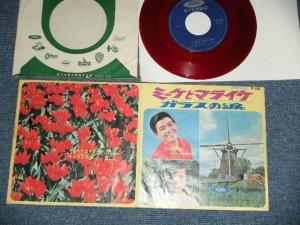 """画像1: A) 坂本 九 SAKAMOTO KYU - ミーケとマライケ : B)海 汀 NAGISA KAI - ガラスの涙( VG++/Ex+ )  / 1960's  JAPAN ORIGINAL"""" RED WAX / VINYL 赤盤""""Used 7"""" シングル"""