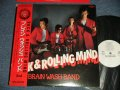 "ブレイン・ウォッシュ・バンド BRAIN WASH BAND - ROCK & ROLLING MIND (Ex++/MINT) / 1981 JAPAN ORIGINAL  ""WHITE LABEL PROMO""  Used LP with OBI"