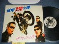 The MACKSHOW ザ・マックショウ  -  爆発!750小僧 (MINT/MINT) / 2005 JAPAN ORIGINAL Used LP