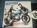 The MACKSHOW ザ・マックショウ  -  ブルメタ★反抗賊 (MINT/MINT) / 2006 JAPAN ORIGINAL Used LP