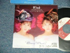 """画像1: ウインク WINK - A) SEXY MUSIC B) いちばん哀しい薔薇  (Ex++/MINT- WOFC) /  1990 JAPAN ORIGINAL """"PROMO Only"""" Used 7"""" SingleW"""