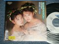 "ウインク WINK - A) 涙をみせないで  B) ONLY LONELY (MINT-/MINT) /  1989 JAPAN ORIGINAL ""with PRICE CHANGE SEAL"" ""STOCK COPY"" Used 7"" Single"