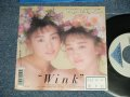 "ウインク WINK - A) SUGAR BABY LOVE   B) 風の前奏曲 (Ex+/MINT- STOFC) /  1988 JAPAN ORIGINAL ""PROMO"" Used 7"" Single"