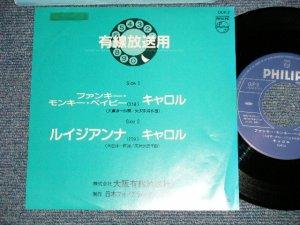 """画像1: キャロル CAROL - A) ファンキー・モンキー・ベイビー  B) ルイジアンナ(Ex+++/MINT)  /  JAPAN ORIGINAL Used 7"""" Single"""