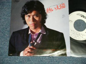 "画像1: ジョニー大倉 JOHNNY OHKURA - A) 熱い太陽 B) ロンリー・ロード (Ex+++/MINT- SWOFC)  / 1979 JAPAN ORIGINAL ""White Label PROMO"" Used 7"" Single"