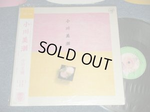 """画像1: 小川美潮 MISHIO OGAWA - 小川美潮 """"with 細野晴臣 HARUOMI HOSONO"""" (MINT/MINT) / 1984 JAPAN ORIGINAL Used LP with OBI オビ付"""