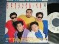 """スターダスト・レビュー STARDUST REVUE  - A) 六月のジングル・ベル B) 若い二人は恋人同士 (Ex+++/MINT- )  / 1986 JAPAN ORIGINAL """"WHITE LABEL PROMO"""" Used 7"""" Single"""
