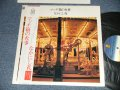 なかにし礼 REI NAKANISHI - マッチ箱の火事 MATCH BAKO NO KAJI ( Ex+++/MINT- EDSP)  / 1977 JAPAN ORIGINAL Used LP  with OBI