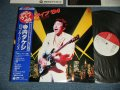 "寺内タケシとブルージーンズ TAKESHI TERAUCHI & THE BLUEJEANS  - 白熱のライブ '84  (Ex+++/MINT-)  / 1984 JAPAN ORIGINAL ""PROMO"" Used LP With OBI  & 色紙"