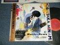 南佳孝 YOSHITAKA  MINAMI - DAILY NEWS (Ex++/MINT-)  / 1988 JAPAN  ORIGINAL Used LP  With OBI