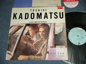 "画像1: 角松敏生 TOSHIKI KADOMATSU - LUCKY LADY FEEL SO GOOD (Ex+++/MINT-)  / 1986 JAPAN ORIGINAL ""PROMO"" Used  12"""
