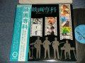 井上宗孝とシャープ・ファイブ MUNETAKA INOUE & HIS SHARP FIVE - 映画専科 (Ex+++/MINT-) / 1971 JAPAN ORIGINAL Used LP with OBI