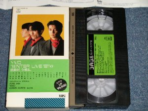 画像1: YMO  YELLOW MAGIC ORCHESTRA - WINTER LIVE '81 (Ex+++/MINT) / JAPAN ORIGINAL Used VIDEO