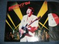 寺内タケシとブルージーンズ TAKESHI TERAUCHI & THE BLUEJEANS  - 白熱のライブ '84  (Ex+/MINT-)  / 1984 JAPAN ORIGINAL Used LP