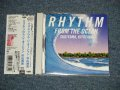 "杉山清貴 KIYOTAKA SUGIYAMA - RHYTHM FROM THE OCEAN (MINT-/MINT) / 1995 JAPAN ORIGINAL ""Promo"" Used CD  with OBI"