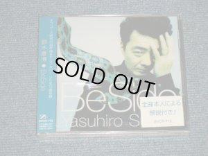 """画像1: 鈴木康博 YASUHIRO SUZUKI - BeSide (SEALED) / 1996 JAPAN ORIGINAL """"PROMO"""" """"BRAND NEW SEALED"""" CD with OBI オビオビ付"""