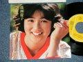 """能瀬慶子 KEIKO NOSE - A) アテンション・プリーズ B) フラワー・バス・ステーション  浜田省吾 SHOGO HAMADA WORKS ( MINT/MINT )  / 1979 JAPAN ORIGINAL  7"""" 45 Single"""