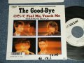 "The Good-Bye - A) のぞいて Feel Me, Touch Me B) We All Shine On (Ex+++/MINT- WOFC)  / 1986 JAPAN ORIGINAL ""WHITE LABEL PROMO"" Used 7"" Single"