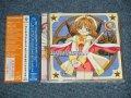 """ANIME アニメ  カードキャプターさくら:オリジナル・サウンドトラック4  ORIGINAL SOUNDTRACK 4 (MINT/MINT) / 2000 JAPAN ORIGINAL """"PROMO"""" Used  CD with OBI"""