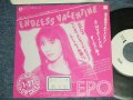 "エポ EPO - A) ENDLESS VALENTINE B) NONE : One sided (Ex++/MINT- STOFC) / 1990 JAPAN ORIGINAL ""Promo Only"" Used 7"" Single"