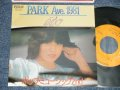 "エポ EPO - A) PARK AVE. 1981 B)  ポップ・ミュージック 2nd (MINT-/MINT-) / 1980 JAPAN ORIGINAL Used 7"" Single"