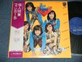 フィンガー5 FINGER 5 - 個人授業 (Ex++/Ex+) / 1973 JAPAN ORIGINAL Used LP with OBI