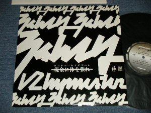 """画像1:  RHYMESTER - 現金に体を張れ (MINT-/Ex+++ Looks:Ex+)  / 2003 JAPAN ORIGINAL Used 12"""" EP"""
