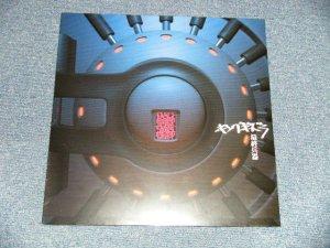"""画像1: キングギドラ - 最終兵器 (SEALED)  / 2002 JAPAN ORIGINAL """"BRAND NEW SEALED""""  2-LP's"""