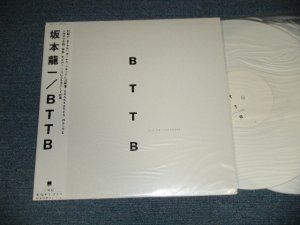"画像1: 坂本龍一 RYUUICHI SAKAMOTO  -  BTTB (NEW)  / 1997 JAPAN ORIGINAL  ""WHITE WAX Vinyl"" ""BRAND NEW"" 2-LP's"