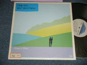 画像1: 伊藤銀次  GINJI ITO - ベスト・セレクション BEST SELLECTION (Ex++/MINT- STOFC, STOL, WOINS)  / 1986 Japan ORIGINAL Used LP