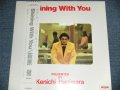 萩原健一 KENICHI HAGIWARA - SHINING WITH YOU : with 3 INSERTS ( MINT-/MINT-)  / 1988  JAPAN ORIGINAL  Used  LP with OBI