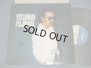 画像1: 芳野藤丸 FUJIMARU YOSHINO - FUJIMARU YOSHINO (MINT-/MINT) / 1982 JAPAN ORIGINAL  Used LP