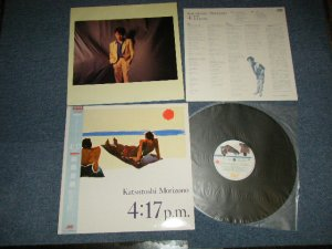 画像1: 森園勝敏 Ex 四人囃 KATSUTOSHI MORIZONO - 4:17 P.M.  (MINT-/MINT-)   / 1985 JAPAN ORIGINAL Used LP  with OBI