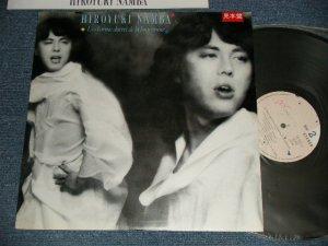 画像1: 難波弘之  HIROYUKI NANBA - ブルジョワジーの秘かな愉しみ LE CHARME DISCRET DE LA BOUGEOISIE (Ex+++/MINT- )  / 1985 JAPAN ORIGINAL PROMO Used  LP
